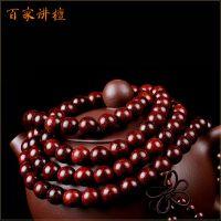 直销印度小叶紫檀佛珠手串手链108颗 高密度高油润木质工艺品批发