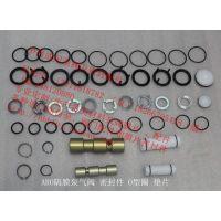 美国英格索兰(ARO)气动隔膜泵/ARO隔膜泵气阀 密封件 O型圈 垫片
