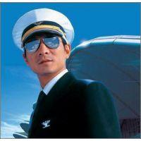 经典款 3025太阳镜 飞行员眼镜 墨镜 蛤蟆镜  男 女 正品