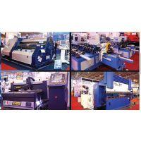 IMTEX2016印度金属成型与机床展览会(主办方指定中国合作商)