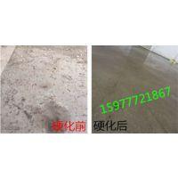 混凝土地面起尘起砂怎么处理?选菲斯达密封固化剂。