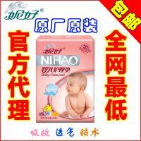 妮好婴儿隔尿垫宝宝尿垫防水透气护理垫一次性床垫 2包40片 代发
