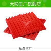 厂家热销金字塔吸音棉 阻燃吸音棉50mm 波浪吸音棉隔音棉