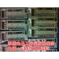 南昌 安川 SGDS 伺服器维修 驱动器维修 变频器维修