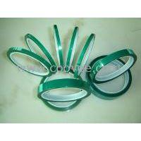 绿色小胶纸、绿色小绝缘胶、绿色小PVC胶布