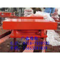 广鑫GKQZ型钢结构抗震球形钢支座