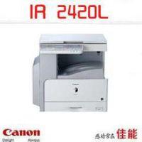 佳能复印机换墨盒,南京佳能4410原装正品粉盒多少钱