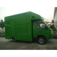 平顶山市小型移动式餐车售货车改装厂销售电话13135738889