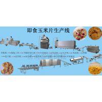 供应生产加工营养早餐整套机