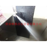 通用窄角扇形喷嘴 专业生产厂家 定做批发零售