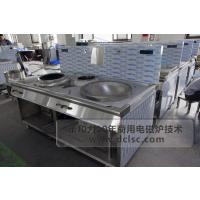 瑞安电磁大小炒组合灶价格亲和力牌 QHL-DXC15十20KW-0质量好配置高价格实在