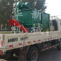 华新搅拌机 混合饲料拌料机 干湿饲料养殖专用设备