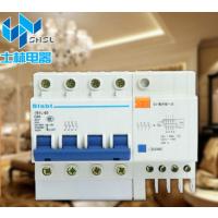 上海士林微型断路器空气开关iB1L-63 4P C40塑壳断路器小型断路器