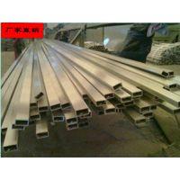 福建供应厂家镜面亮光防盗阳台家具安全200系列不锈钢管