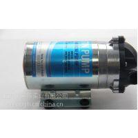 供应家用商用伊美特400G纯水机增压泵净水器36V水泵8818水泵
