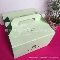 手提蛋糕盒生产厂家