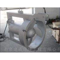 建成生产 潜水回流泵 QJB-W型1.5KW 2.5KW 4KW 5KW 7.5K 各种型号 材质