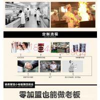 火锅蘸料调料包批发!海鲜酱芝麻酱厂家直销!