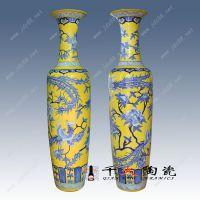 高档礼品陶瓷大花瓶定做 陶瓷大花瓶图片