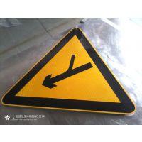 叁兄道路交通广告标牌 圆形铝质反光牌 禁止驶入标识牌 批发