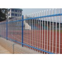 润达厂家生产安装围墙护栏,厂区围墙围栏,庭院围墙栅栏