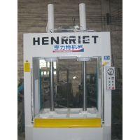 液压HLy48-50吨小型压门机 可订做20种以上规格冷压机(多图)