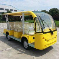 热销泰州8座电动观光车,物业代步游览车,房产看房车价格