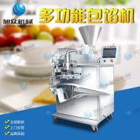 旭众SZ-65型多功能自动包馅机厂家 新品月饼机
