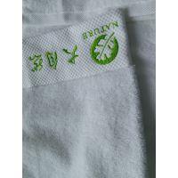 全棉毛巾、16支纱、32线、21线 、铂金缎、绣花、大自然、,酒店宾馆面巾