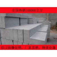 建筑用砖砌墙砖加砌块加气混凝土砌块加气块轻质砖加气轻质隔墙砖