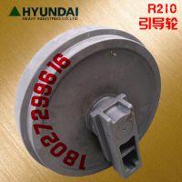 现代210导向轮 承德现代R210-7挖掘机引导轮配件