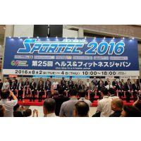 2017日本体育用品展|运动护具展会