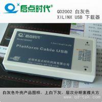 Xilinx platform cable USB 下载器 下载线 FPGA/CPLD 编程器
