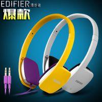 正品Edifier/漫步者 K680时尚头戴式耳麦  电脑游戏语音耳机线控