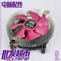 酷冷飞鹰 CPU中央处理器散热 电脑配件组装机耗材DIY批发直销