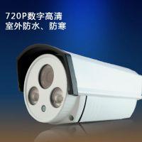 雄迈720p高清网络监控摄像头 防水 安防闭路电视监视摄像头 批发