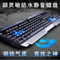 usb、PS2台式键鼠 有线游戏键盘鼠标套装-009 电脑键鼠套装