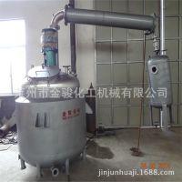 化工反应釜设备 小型实验室反应釜 不锈钢电加热反应釜