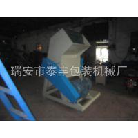 【诚信厂家】塑料板材破碎机 塑料管子破碎机