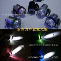 摩托车电动车LED天使眼高亮度改装大灯U3外置激光炮暴力大灯雾灯