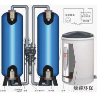康纯全自动软水设备