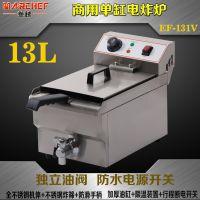 叁越13L商用豪华款单缸电炸炉电炸锅 炸鸡腿炸薯条机 EF-131V