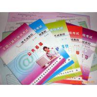 武汉艺云厂家承接各种书刊印刷加工