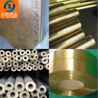 冶韩铜业:QSn4-4-2.5成分QSn4-4-2.5性能