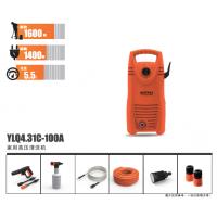 供应亿力高压清洗机YLQ4.3C-100A 流量5.5L 汽车清洗机 地板清洗机