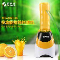 凯乐达 多功能榨汁机 水果榨汁机 家用果汁机 一件代发 正品