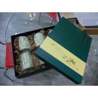 北京茶叶包装盒厂家 茶叶礼品盒包装 茶叶盒设计 茶盒制作