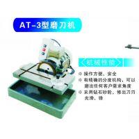 【优质直销】供应高品质3T-3型磨刀机(图) 多功能电动工具