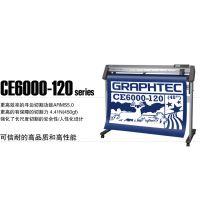 供应日本图王CE6000-120刻字机
