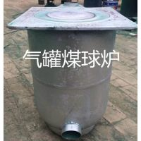 华龙气罐煤球炉,新品气罐煤球炉推荐给你